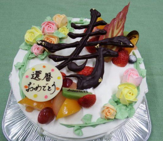 3立体3dケーキ 八戸のケーキスイーツあめ細工のお店